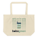 Organic Reusable Tote Bag - Large (Khaki)
