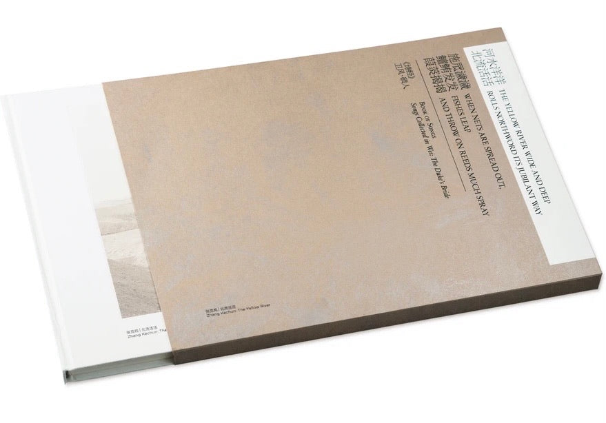 Zhang Kechun - The yellow river, 3rd edition (signed copy)