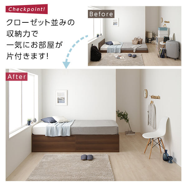 片付けのbefore・after
