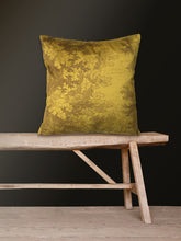 Load image into Gallery viewer, Mustard Woods - Printed Velvet Cushion