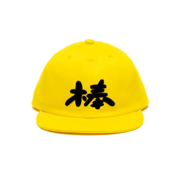 棒CAP KIDS 1 (YELLOW)