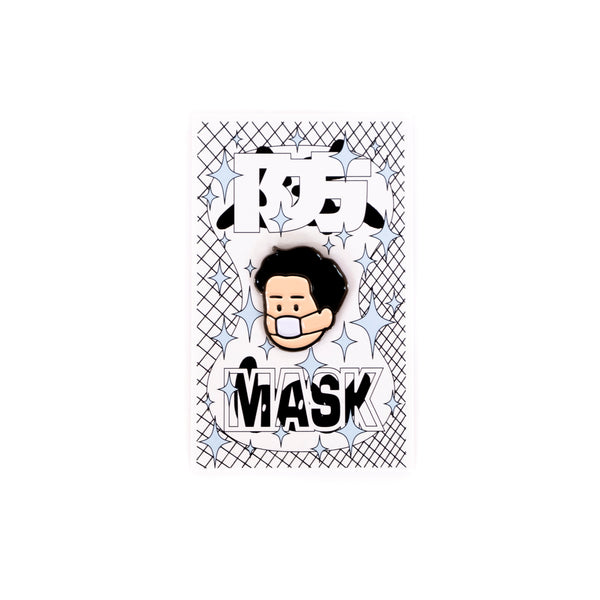 防棒boy -MASK- PINS