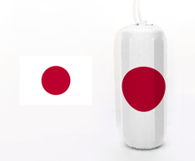 Charger l'image dans la galerie, Flag of Japan