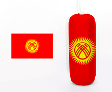 Load image into Gallery viewer, Flag of Kyrgyzstan