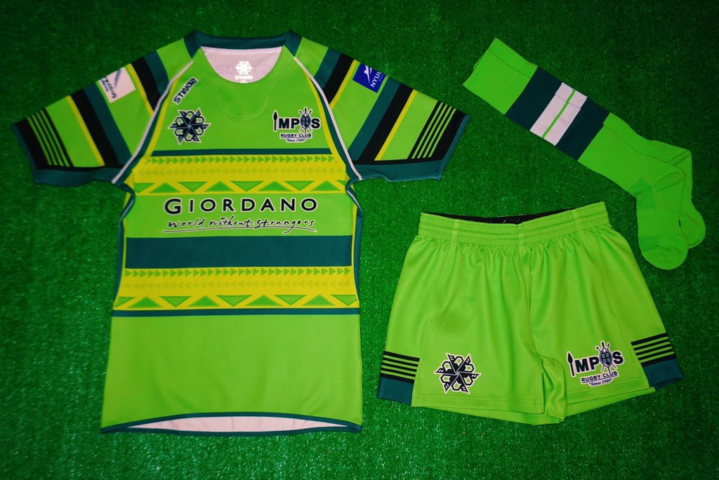 Replica IMPIS Rugby Home
