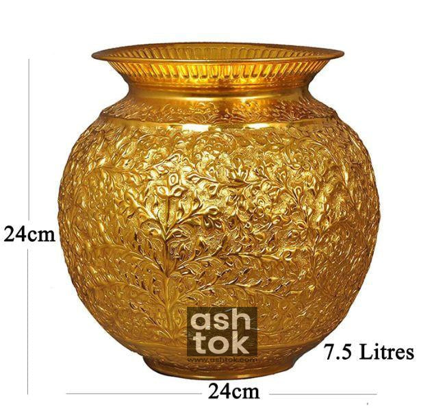 Round Gold Plated Copper Kashmiri Pot