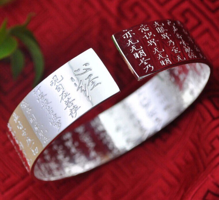 Chinese Scripture Lotus Flower Cuff Bangle