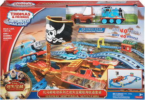 Buy Fisher Price Thomas and Friends Motorised Railway Shipwreck Online in Pakistan
