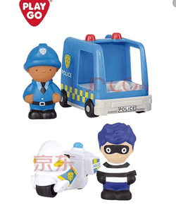 Buy Police Patrol Chase Set By PlayGo for Kids  Online