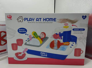 Sensor Control Sink Set for Kids