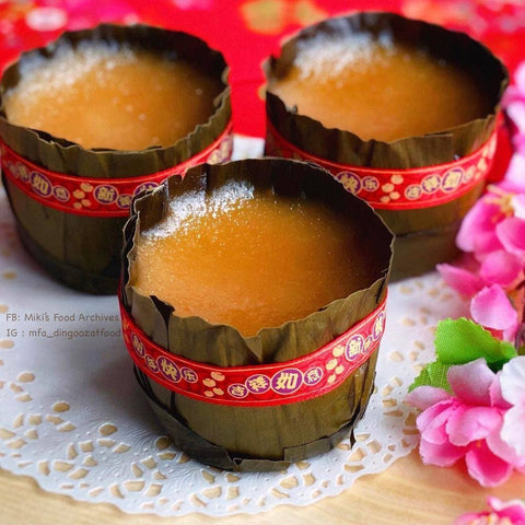 EASY TRADITIONAL NIAN GAO RECIPE PRESSURE COOKER AIRFRYER CNY