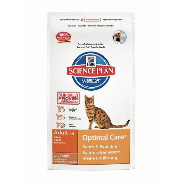 May Vary - Front - Hills Feline Adult With Lamb Cat Food
