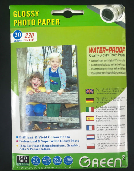 Green2 Glossy Photo Paper A5 230gsm