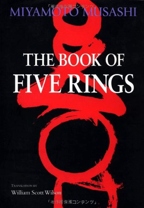 The Book of Five Rings (The Way of the Warrior Series), Hardcover, 1st Edition by Musashi, Miyamoto (Used)