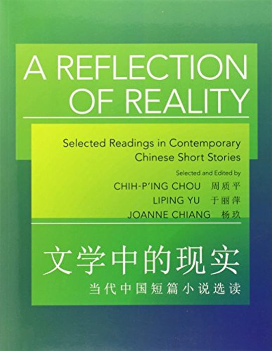 A Reflection of Reality: Selected Readings in Contemporary Chinese Short Stories (The Princeton Language Program: Modern Chinese), Paperback by Chou, Chih-p'ing (Used)