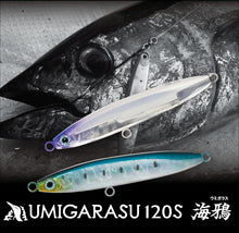 Load image into Gallery viewer, UMIGARASU120S/ウミガラス120S (UG120S)