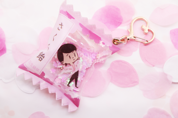 Sakura Candy Bag Charm Keychain - Sweet Skating Series VOLUME 1