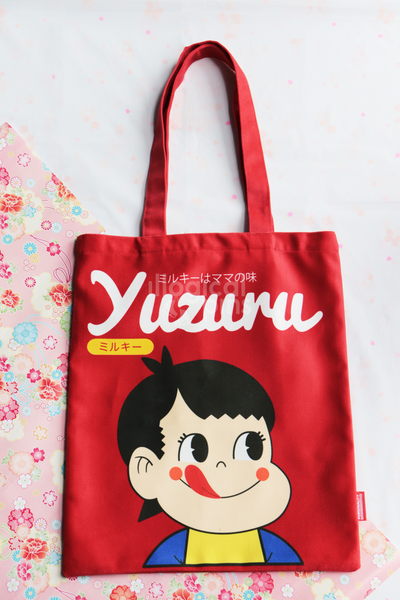 Milky Yuzuru Tote Bag [Sweet Skating Series VOLUME 1]