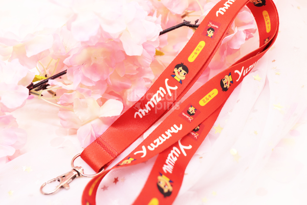 Milky Yuzuru Lanyard - Sweet Skating Series [VOLUME 1]