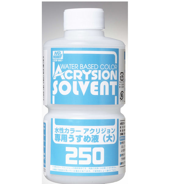 Acrysion Solvent 250ML Airbrush - Auxiliary MrHobby