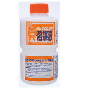 Replenishing Agent For Mr.Color Airbrush - Auxiliary MrHobby
