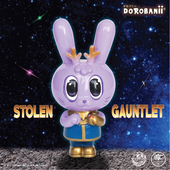 Stickup Monsters Dorobanii Infinity Gauntlet Stolen version