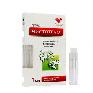 Wart and Callouses Remover (Super Chistotelo), 1 ml
