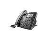 VVX 310 6-LINE DESKTOP PHONE GIGABIT ETHERNET WITH HD VOICE. COMPATIBLE PARTNER PLATFORMS: 20. POE. SHIPS WITHOOUT POWER SUPPLY.