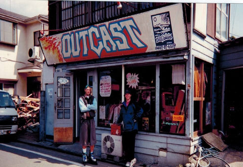 Japanese board shop in 1993
