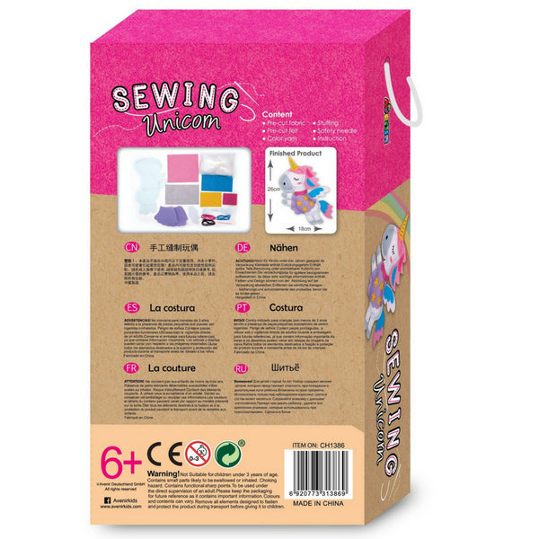 Avenir Sewing Kit Unicorn | KidzInc Australia |Online Educational Toys 2