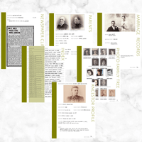 Core 50 Page Family History Bundle - Olive Green (Digital Download)