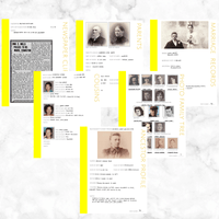 Core 50 Page Family History Bundle - Yellow (Digital Download)