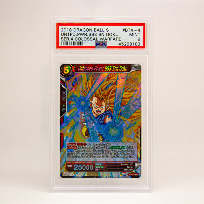 2018 DRAGON BALL S SON GOKU SERIES 4 COL. - POP KULCHA COLLECT - Graded cards, sealed products, toys and video games
