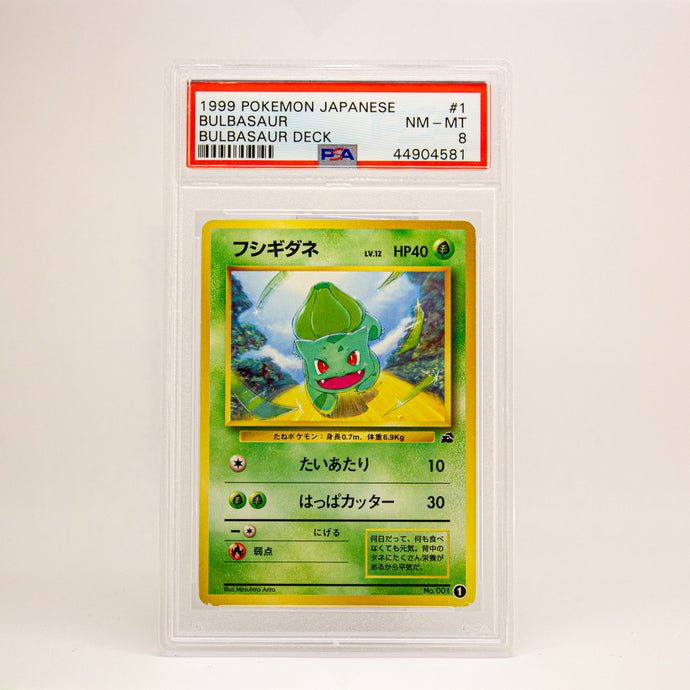 1999 POKEMON JAP. BULBASAUR DECK - POP KULCHA COLLECT - Graded cards, sealed products, toys and video games