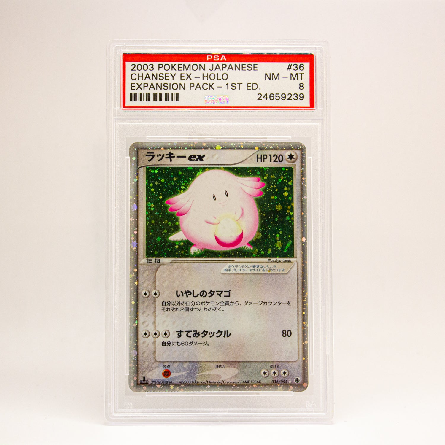 2003 POKEMON JAP. CHANSEY EX EXP. PK 1ST ED - POP KULCHA COLLECT - Graded cards, sealed products, toys and video games