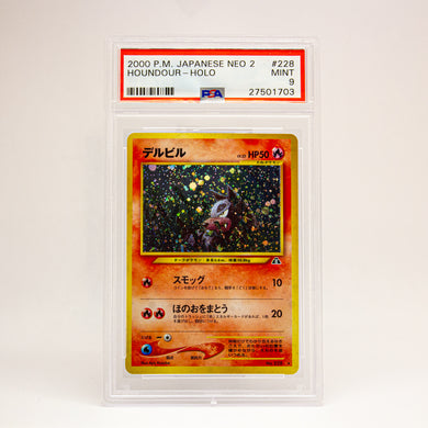2000 POKEMON JAP NEO 2 HOUNDOUR - POP KULCHA COLLECT - Graded cards, sealed products, toys and video games