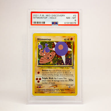2001 POKEMON NEO DISCOVERY HITMONTOP - POP KULCHA COLLECT - Graded cards, sealed products, toys and video games