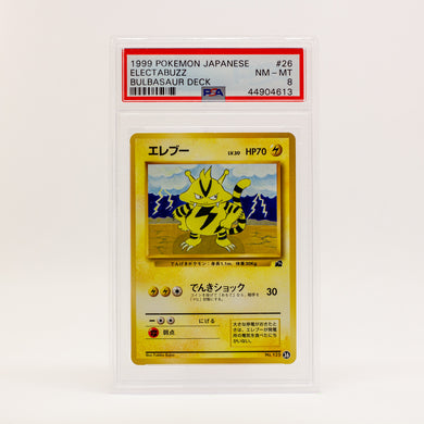1999 POKEMON JAP. ELECTABUZZ - POP KULCHA COLLECT - Graded cards, sealed products, toys and video games