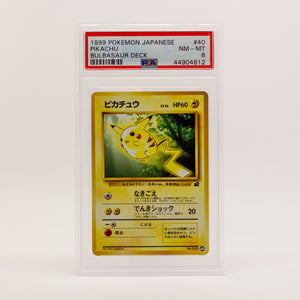 1999 POKEMON JAP. PIKACHU - POP KULCHA COLLECT - Graded cards, sealed products, toys and video games