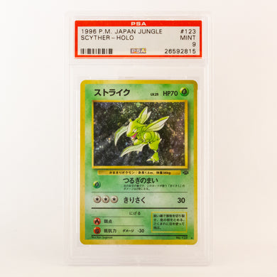 1996 POKEMON JAP JUNGLE SCYTHER HOLO - POP KULCHA COLLECT - Graded cards, sealed products, toys and video games