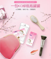C03 清丽卸妆湿巾 ABC Makeup Removal Wipes