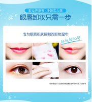 C04 清丽眼唇卸妆湿巾 ABC Makeup Remover Wipes