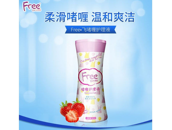 G02 Free·飞护理液旅行装 Free·Fly Intimate Care Solutions Travel Pack