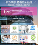 G04 Free·飞泡沫护理液旅行装 Free·Fly Intimate Care Solutions Travel Pack