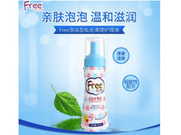 G09 Free·飞泡沫型护理液 Free·Fly Intimate Care Solutions