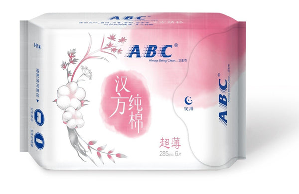 H14 汉方纯棉超薄夜用285mm Herbal Natural Cotton Ultra Thin Night Use Napkins