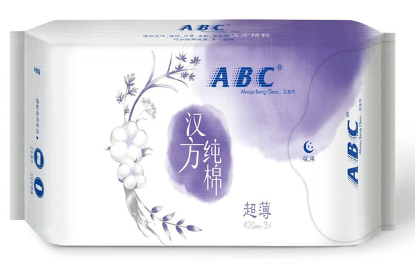 H89 汉方纯棉极薄夜用420mm Herbal Natural Cotton Ultimate Thin Super Long Night Use Napkins