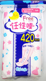 Free·飞 T89 彩色亲肤亲柔立围加长甜睡420mm 3片/包 Free·Fly Love·Your·Skin Cottony Super Thin Extra Long Night Use