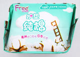 Free·飞 Q25进口纯棉卫生护垫 FreeFly Natural Cotton Pantyliners
