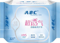 K25 KMS劲吸护垫163mm KMS Super-absorbent Pantyliners